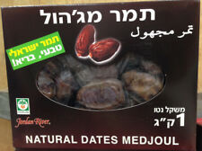 1kg/2.2lb  NATURAL DATES MEDJOUL Medjool kosher Jordan River- Israel Fresh tasty