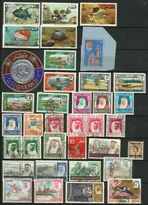 Qatar mint and used collection including Scarce Fish overprinted 1-5 Dirhams, ma