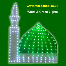 Milad design Madina Dome ( Multi Functional ) Milaad Islamic Decoration