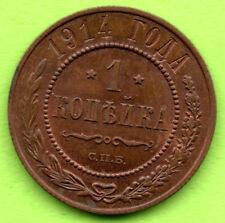 RUSSIA RUSSLAND 1914 1 KOPEK COPPER COIN 909