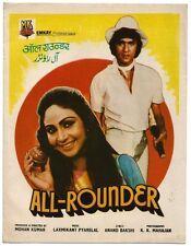 India Bollywood 1984 All Rounder pressbook Rati Agnihotri Kumar Gaurav