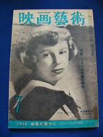 Other Movie Memorabilia Entertainment Memorabilia 1967 Japan Vintage Magazine Marilu Tolo Very Rare
