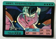 Dragon Ball Z Super Barcode Wars Multi Scanning System 49