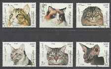 Timbres Chats Afghanistan 1531/6 o lot 12304