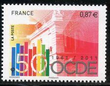 STAMP / TIMBRE de FRANCE NEUF N° 4563 ** SIGLE / DETAIL DU CHATEAU DE LA MUETTE