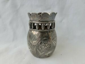 Antique Victorian Pairpoint Quadruple Plate Silver Toothpick Holder
