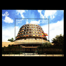 Spain 2015 - 35th Anniversary of the Constitutional Court Architecture - MNH