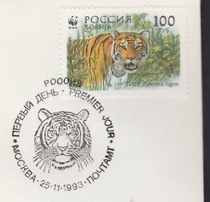 Wild Jungle Tiger Cat (Pantheris Tigris) Animal FDC Russia USSR 1993 Type:  A