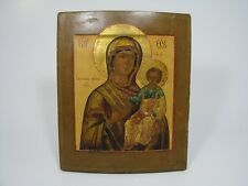 Mother of God of Smolensk Icon on Wood 18. Century