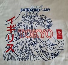 More details for 2020 tokyo olympics rare sealed team gb official t shirt small
