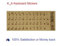 Chinese Transparent Keyboard Stickers with Golden Letters Top Quality Au Stock