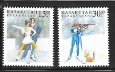 KAZAKHSTAN SC 216-7 NH issue of 1998 Sport Olympics