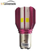 BA20D COB LED High Power Motorbike Headlight Globe High Low Beam 12V Super White