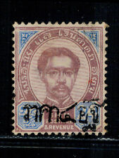 1892 Thailand Siam Stamp Provisional Issue 4 Atts on 24 Atts Type 1 Mint