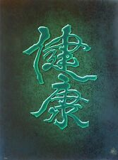 Tie Feng Jiang HEALTH HAND SIGNED Yunnan Chinese 铁丰机盎 Serigraph on Canvas 1/179