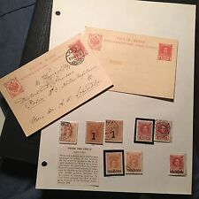 Imperial Russia 1913 Peter the Great Romanov Rare Postal Stationery Used Mint