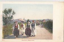 B78075 bosnische bauerinnen folklore costume bosnia scan front/back image