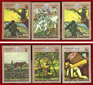 Togo 1970, Art, painting, O.I.T  miniature sheet ** MNH, Mi 771-777, SG 713-719
