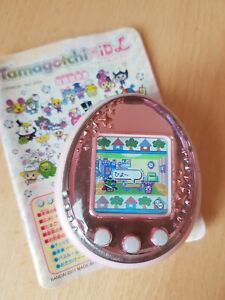 Japanese Bandai 2011 Tamagotchi IDL - pink