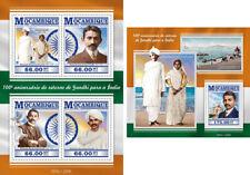 Mahatma Gandhi India Independence Politics Mozambique MNH stamp set