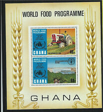 Ghana SC478 Souv.Sht.-OperationFeedYourself&FirstAnniv.Oct.13Rev.MNH 1973