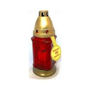 "9"" Glass Tomb Cross Design Grave Cemetery Candle Led Light Lantern 90-150 Days"