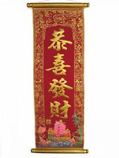 "25"" Feng Shui Wealth Red Scroll"