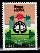 SELLOS  DEPORTES NEPAL HALTEROFILA 1v.