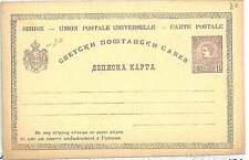 SERBIA - Postal Stationery HIGGINGS & GAGE # P13
