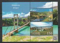 Kyrgyzstan 2018 Architecture Bridges MNH Block