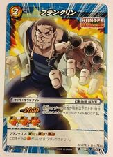 Hunter X Hunter Miracle Battle Carddass HH03-34 R