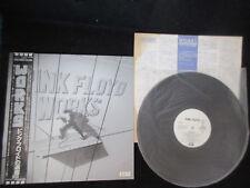 Pink Floyd Works Japan Promo White Label Vinyl LP with OBI Syd Barrett PROG