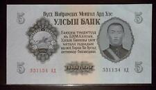 Mongolia 1955 5 Tugrik UNC | New Mongolian Text (Bank11239)