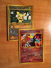 Pokemon ENTEI+PICHU Japanese NEO Premium File 2 PROMO Set Card Discovery Holo