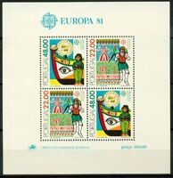 Portugal 1981 SG MS1842 SS 100% MNH Europe CEPT
