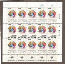 Israel 1980 ORT Schools Full Sheet  Scott 744  Bale 763