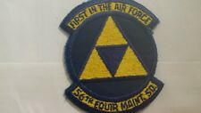 56th Equipment Maintenance Squadron Patch (New). 3 3/4 inches in height