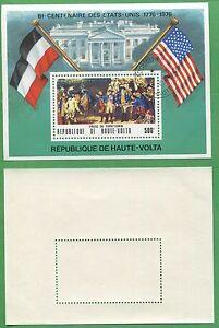 Lot of 14 - 1975 Burkina Faso Souvenir Stamps 367A Cat Val British Surrender