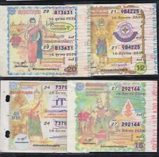 4 Thailand Payment Vouchers With Serial Number