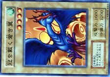Ω YUGIOH Ω N° 41396436 Blue-Winged Crown VOL 6