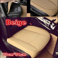1x Leather Bamboo Charcoal Car Seat Cushion Full Surround Breathable Seat Cover