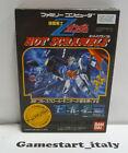 MOBILE SUIT Z GUNDAM HOT SCRAMBLE - FAMICOM FC BOXED NTSC JAPAN