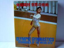 Olympics Gymnastics Technique of the medalist Nadia Comaneci 1976