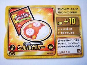 Keroro Quest Bandai RPG game anime Gunso carte card made in japon MK-23