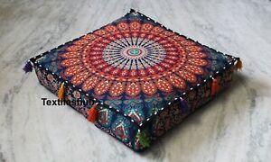 "22"" Indian Mandala Orange Peacock Design Square Pillow Cover Floor Cushion Cover"