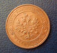 bc9-3. Coin From Collection Russland Russia Empire 1 KOPEK Kopeken kopeke 1915
