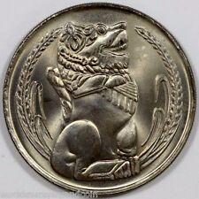 SINGAPORE 1 DOLLAR 1967-1982 Lot X 10 Pcs LARGE ANIMAL COIN ASIA MONEY Deal