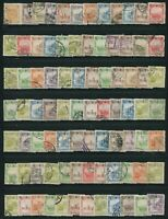 "ROC 1936 Japanese occupation of Northeast China ""Manchukuo"" 168 Stamps"
