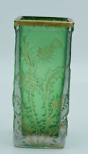 Daum – Vase chardons dorés - Signé – Verre et dorure – France, vers 1892.
