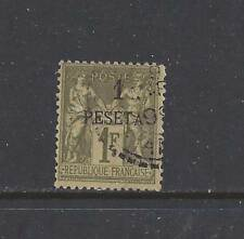 """FRENCH MOROCCO - 7 - USED -TY II - 1891 -""""1 PESETA"""" O/P ON PEACE AND COMMERCE"""